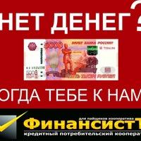 Кпк-Финансистъ Татышлы