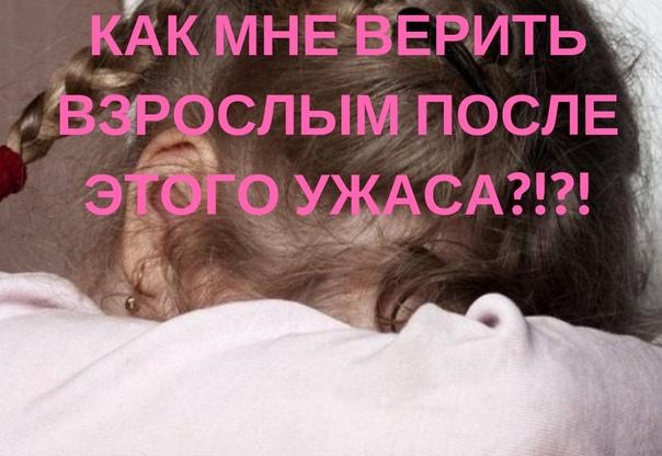 Водитель газели изнасuловал 12-летнюю девочку В Омске 35-летний газелист Павел Соломuн предложил 12-летней девочке помощь, когда она возвращалась от бабушки к маме и та согласилась, в пути