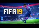 ЛУЧШИЕ ГОЛЫ НЕДЕЛИ 19 FIFA 18 l BEST GOALS OF THE WEEK