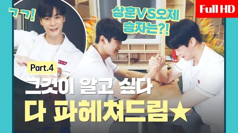 23 08 2019 Moonbin ASTRO @ Oh Jae TV