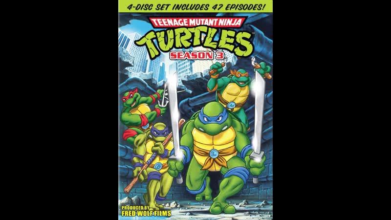 Черепашки мутанты ниндзя Teenage Mutant Ninja Turtles 3-й сезон 01-21 серии(мультфильм, приключения, сериал 1989)