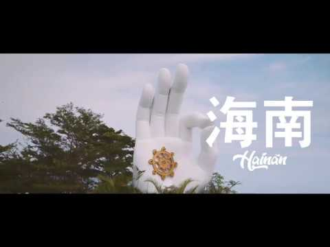 Hainan 4k | Sony a7III GM 24 - 70 2.8