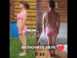 Минус 8 кг - Марафон похудения Елены Кален - Отзыв Екатерины Якушиной