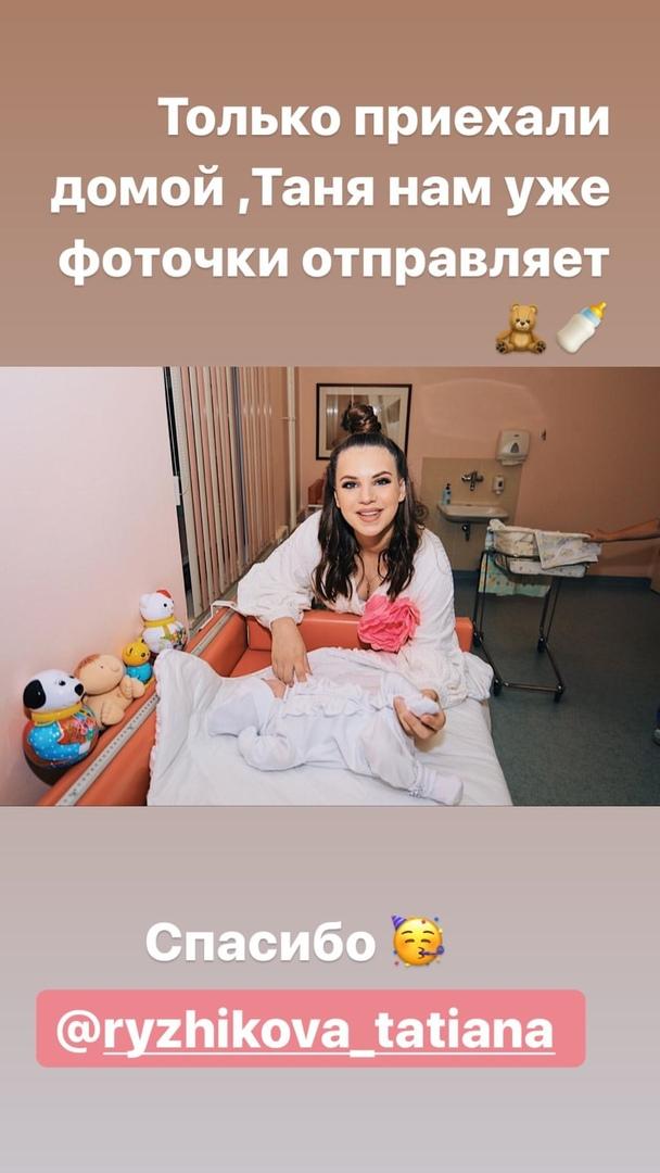 Сашу Артемову выписали из роддома