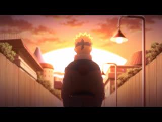 Наруто 3 сезон 130 серия (Боруто: Новое поколение, озвучка от Ban и Sakura)