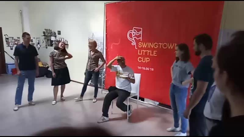 SwingTownLittleCup Актерское мастерство для взрослых Василий Якушев