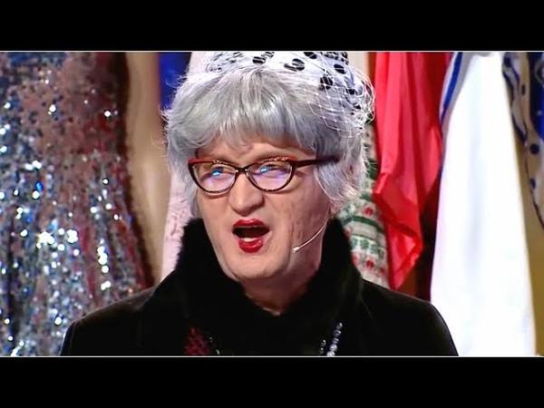Бабушка выбирает платье для особого случая - Азбука Уральских Пельменей - Е