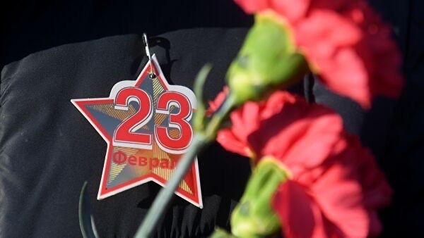 Названы самые популярные в России подарки к 23 февраля