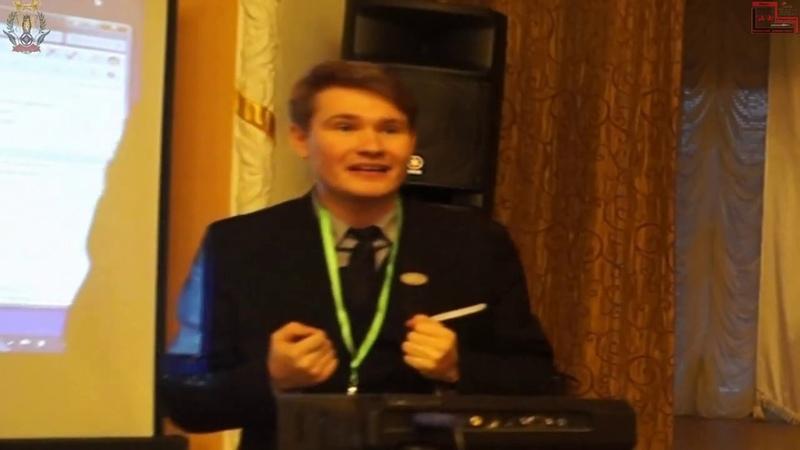 Выступление на 24 Сессии молодых учёных