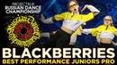 BLACKBERRIES ★ BEST PERFORMANCE JUNIORS PRO ★ RDC19 PROJECT818