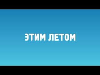 SNICKERS Криспер представляет Фестиваль Хрустящего Кино!