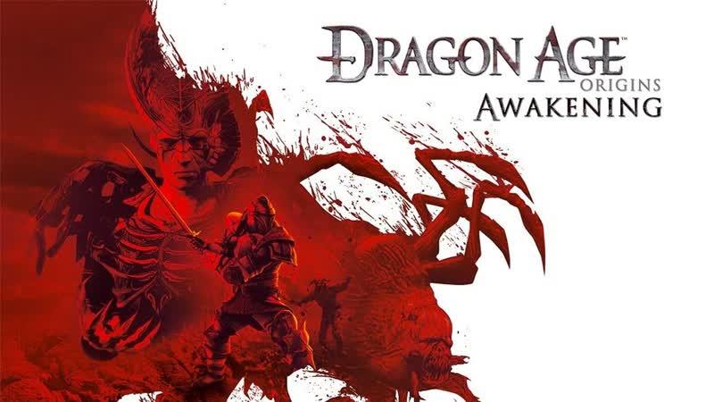 Arcano G S Dragon Age: Origins Awakening 5