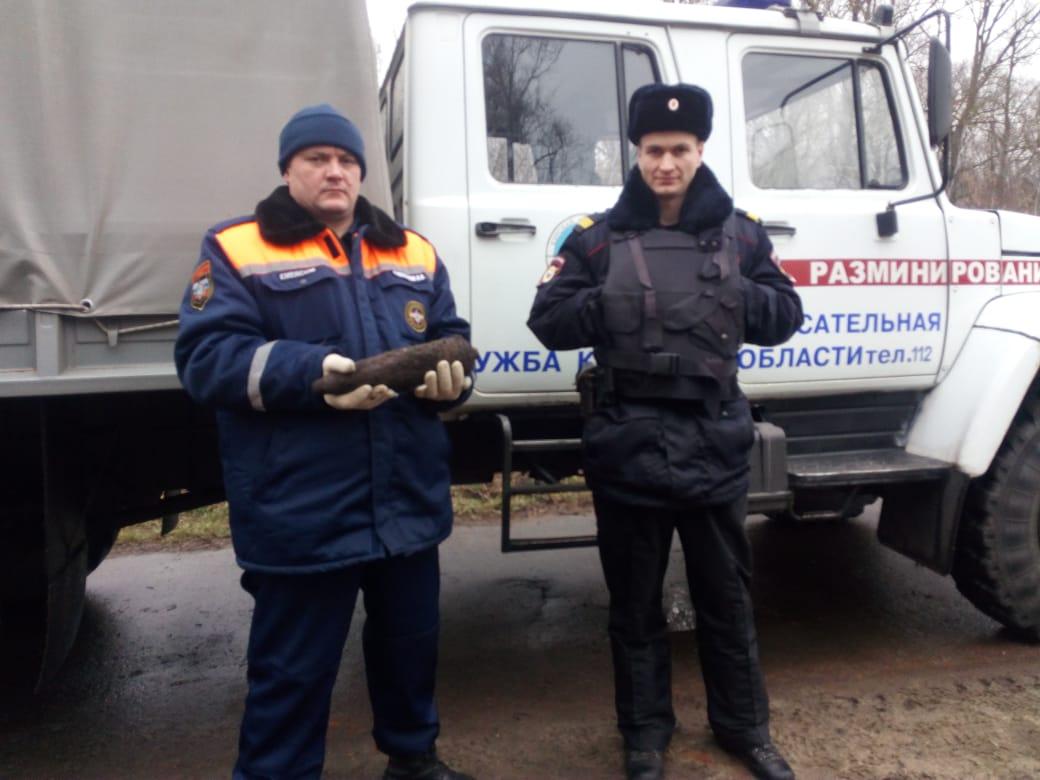 """Сегодня в Курске работники """"Водоканала"""" нашли артснаряд"""