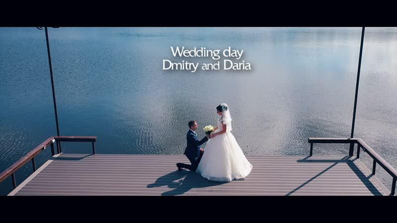 Свадебный клип . Дмитрий и Дарья