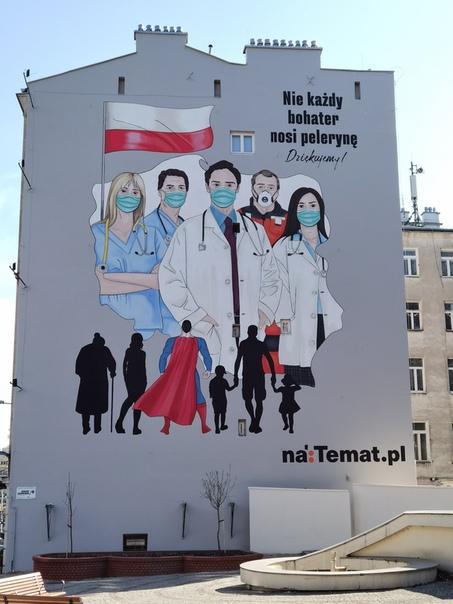 Молодцы Уважают их труд. В Варшаве появился мурал для медицинских работников. На улице Tama 37 появился мурал в знак благодарности медицинским работникам. Инициаторами идеи стали natematpl.