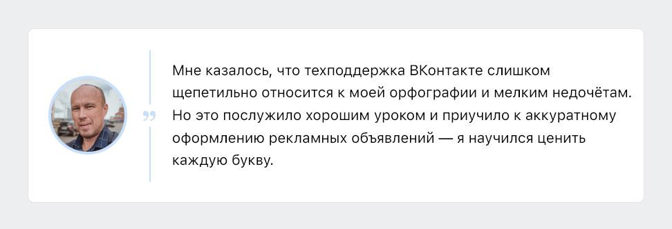 История успеха фабрики мебели «Сава»: как реклама ВКонтакте помогла увеличить продажи в 2 раза, изображение №4