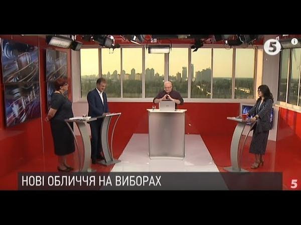 Технології перемоги на виборах   О. Попов, Д. Габібуллаєва   Інфовечір