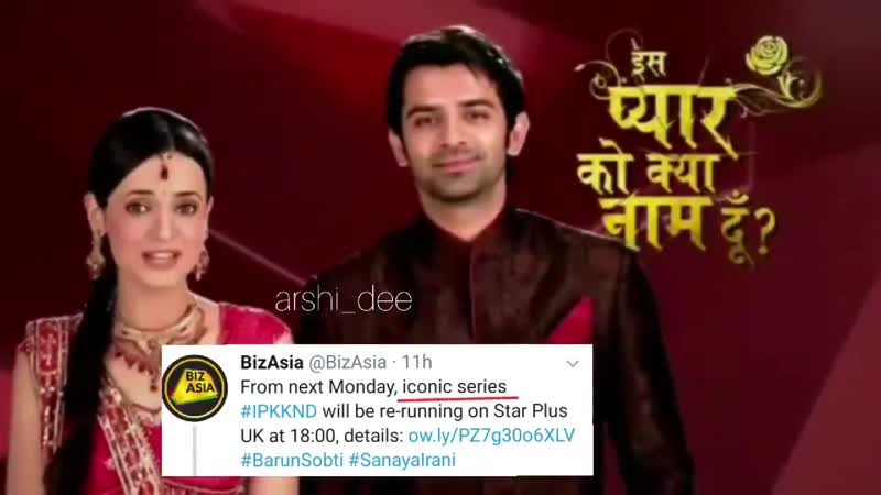 IPKKNDrewind will start airing in the UK from today 6 pm to 7 pm UK time Monday to Friday Iconic series IssPyaarKoKyaNaamDoon or