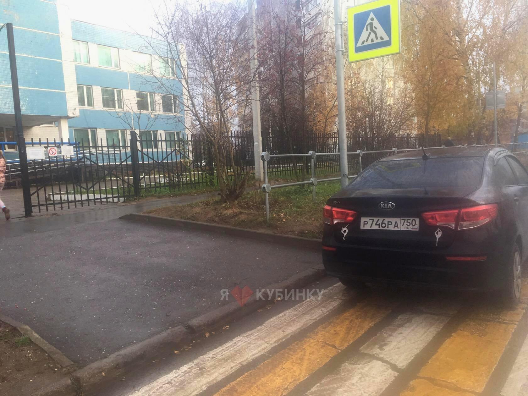 ГИБДД НА ЗАМЕТКУ: ( от подписчиков) Так паркуются