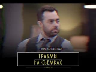Однажды в России: #OVRFAIL