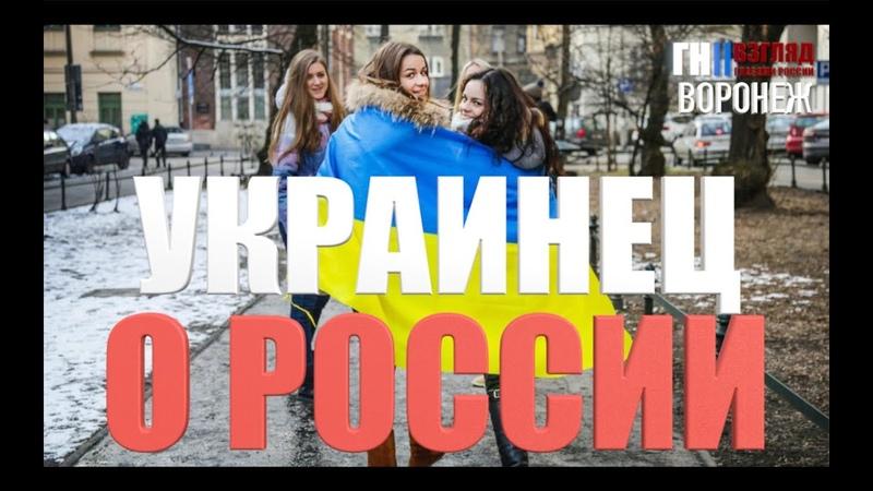 ✔ Бывший украинец в ироничной манере высказался о «тяжелой» жизни в России
