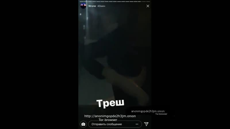 ноги teen голые школьницы hentai porn Tik-Tok сосет другу малолетка