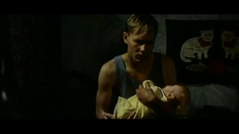 Последний шаг (1984) (Беларусьфильм)