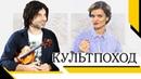 Культпоход. Краснодарский скрипач-виртуоз Самвел Айрапетян.