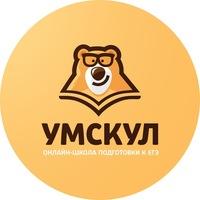 Логотип Умскул