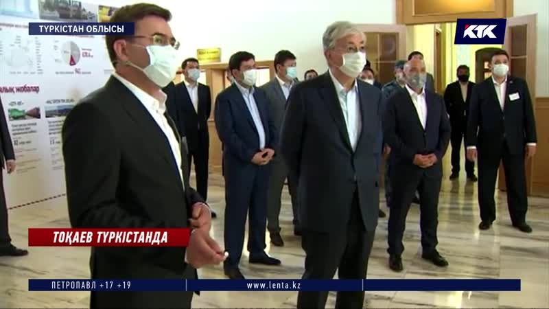 Түркістан облысына барған Тоқаев ризалығын білдірді