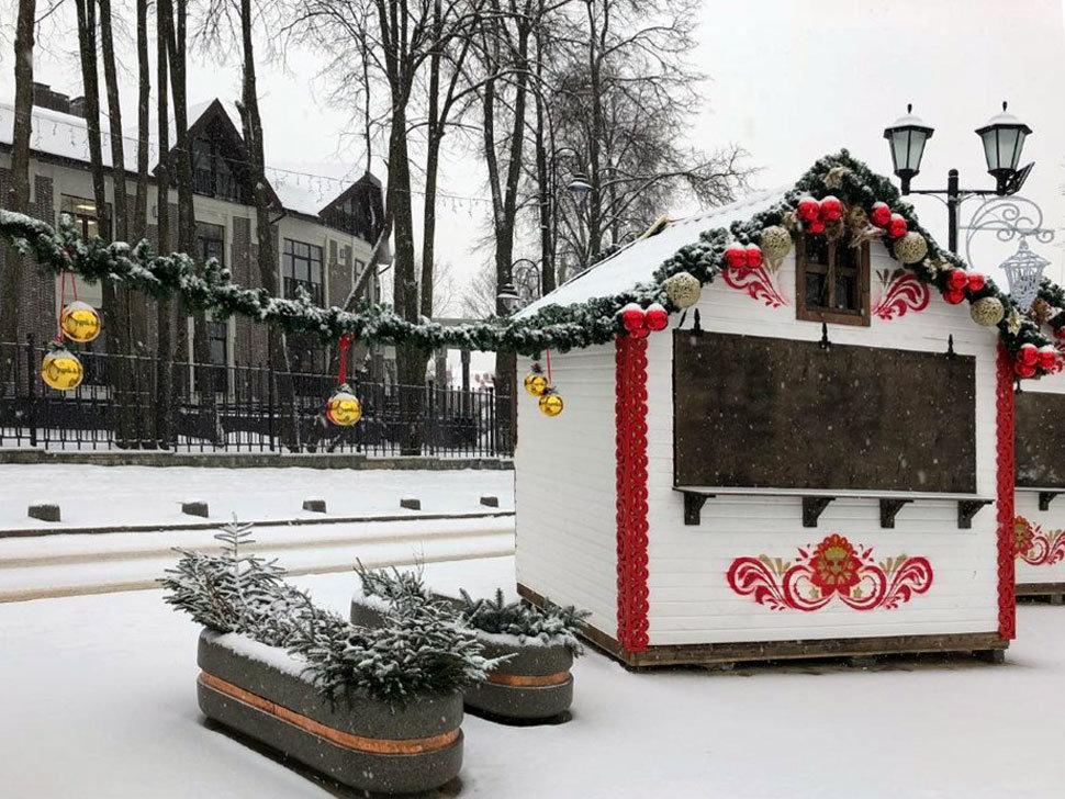 На Театральной площади Курска появятся «Новогодние домики»