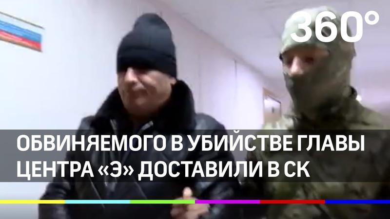 Задержан глава ОПГ, причастной к убийству главы центра «Э» Ингушетии