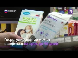 Госдума приняла в первом чтении законопроект о госрегулировании цен на лекарства