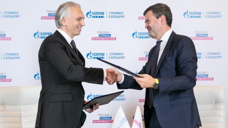 «Газпром нефть» и АНО «Россия – страна возможностей» будут развивать кадровый потенциал страны