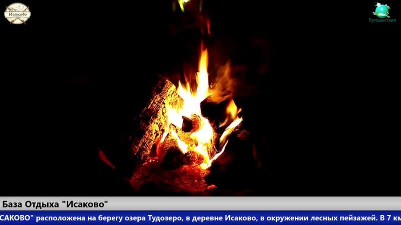 Карелия Озеро live via