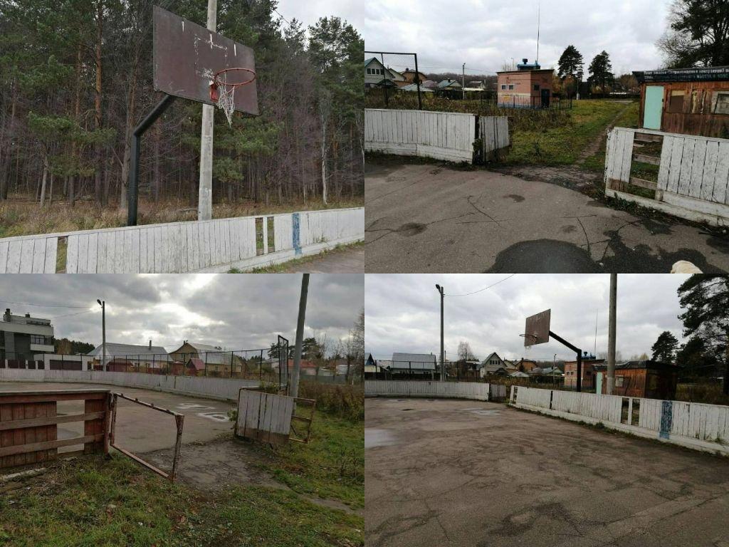Спортплощадка в Александровке. Это посёлок, окружённый лесом,