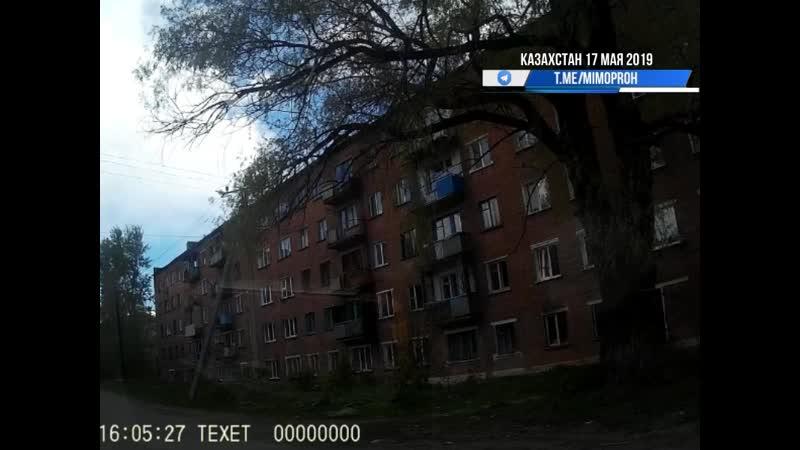 Велосипедисты и Серега. Риддер, Казахстан, 17.05.19