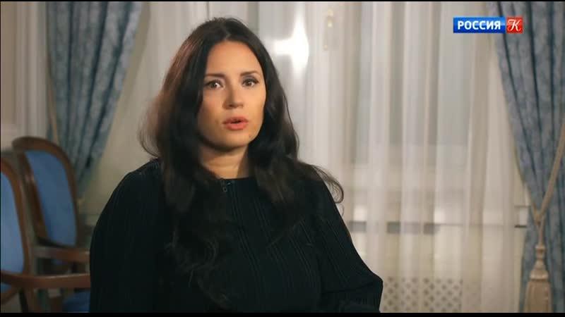 Энигма Соня Йончева ТВ Россия Культура 20 02 2020