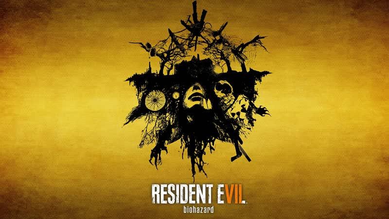 Resident Evil VII Часть 6
