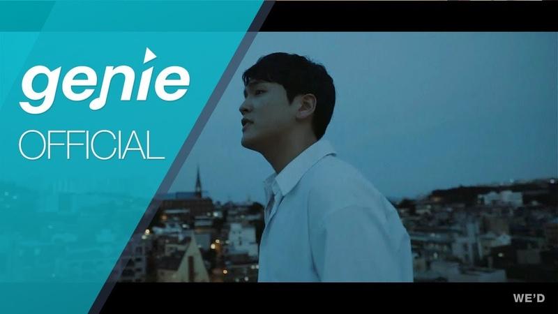 WE'D (위드) - 혼자 있는 밤 Alone In The Night (Feat. 임진섭 LIM Jin Seob) Official M/V