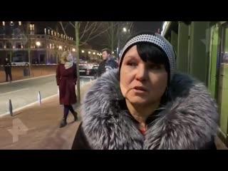 Очевидец рассказала о моменте расстрела в Калининграде