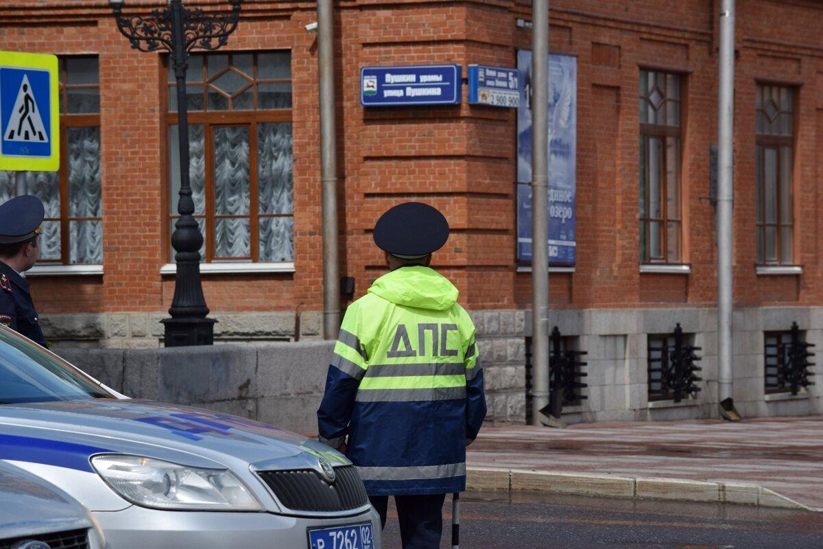 В Уфе школьников нарушающих ПДД сотрудники ГИБДД занесли в черный список