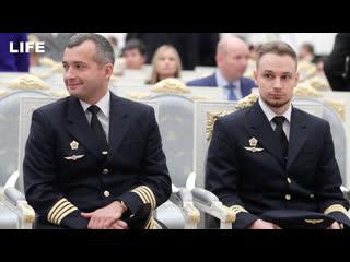 Путин вручил звезду Героя России пилотам, посадившим самолёт в кукурузном поле