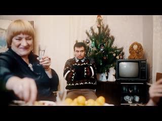 Артур Пирожков - Зацепила (Новогодняя пародия в стиле ретро  I клип  VQmusic