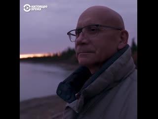Как российский врач лечит племя индейцев Аляски