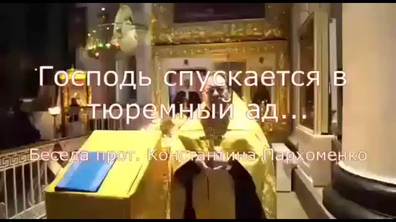 Video 536190731cbbde4dc5ebcb8ae41949f6