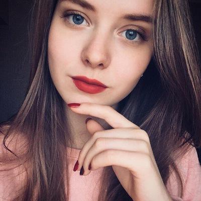 Александра Сокол