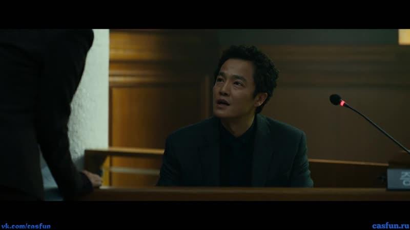 Корейский суд фильм Безмолвный Свидетель