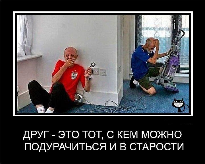 Владислав Фомин | Краснодар
