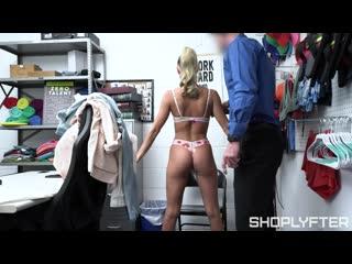 [Shoplyfter / TeamSkeet] Emma Hix [brazzers, жмж, порно, секс, milf, минет, сестра, любительское, мжм, сосет, русское]